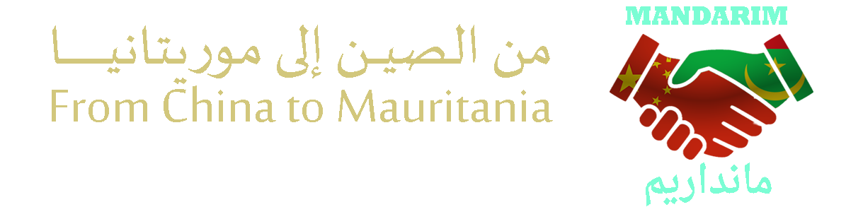MandaRIM