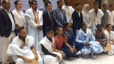 صورة أنباء عن تحضير السفارة الصينية لحفل خاص بالموريتانيين من خريجي الجامعات الصينية