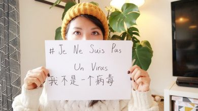 صورة 我不是病毒 لستُ فيروسا فلماذا تحاربني …حارب الفيروس
