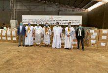 صورة الجالية الموريتانية في الصين تسلم الصحة مساعدات طبية معتبرة