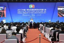صورة بناء مجتمع ذو مستقبل مشترك بين الصين والدول العربية لن تؤثر عليه الافتراءات الخارجية