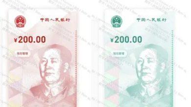 صورة العملة الرقمية الصينية قد تفتح آفاقا اقتصادية لا حدود لها