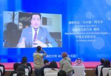 صورة منتدى: السينما و التلفزيون كأداة للتقارب بين الشعبين الصيني و العربي