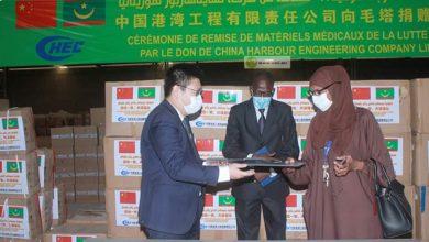 صورة وزارة الصحة تتسلم مستلزمات طبية من الشركة الصينية لهندسة الموانئ