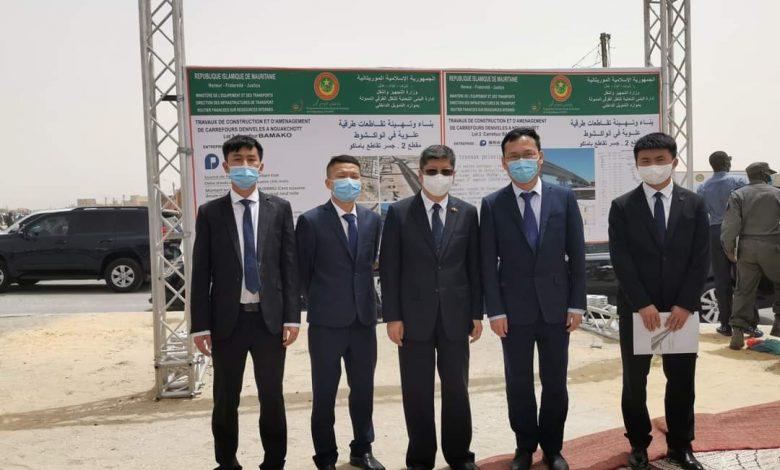 صورة سفير الصين يحضر وضع حجر الأساس لأول جسر في موريتانيا