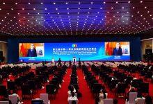 صورة انعقاد الدورة الخامسة لمعرض الصين والدول العربية
