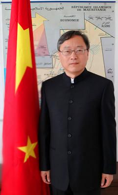 صورة مقال السفير الصيني في انواكشوط بمناسبة قمة الفوكاك