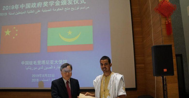 صورة السفارة الصينية تنظم لقاء لتوزيع المنح على الطلبة الموريتانيين المبتعثين لسنة 2019