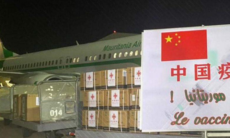 صورة الدفعة الثانية من اللقاح الصيني تصل انواكشوط يوم السبت