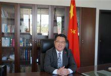 صورة اللقاحات الصينية تصل موريتانيا