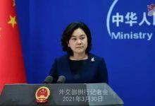 صورة الدول العربية تصدر مبادرة أمن البيانات بالاشتراك مع الصين