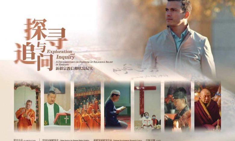 صورة هكذا دحض وثائقي CATV عشر أكاذيب حول شينجيانغ